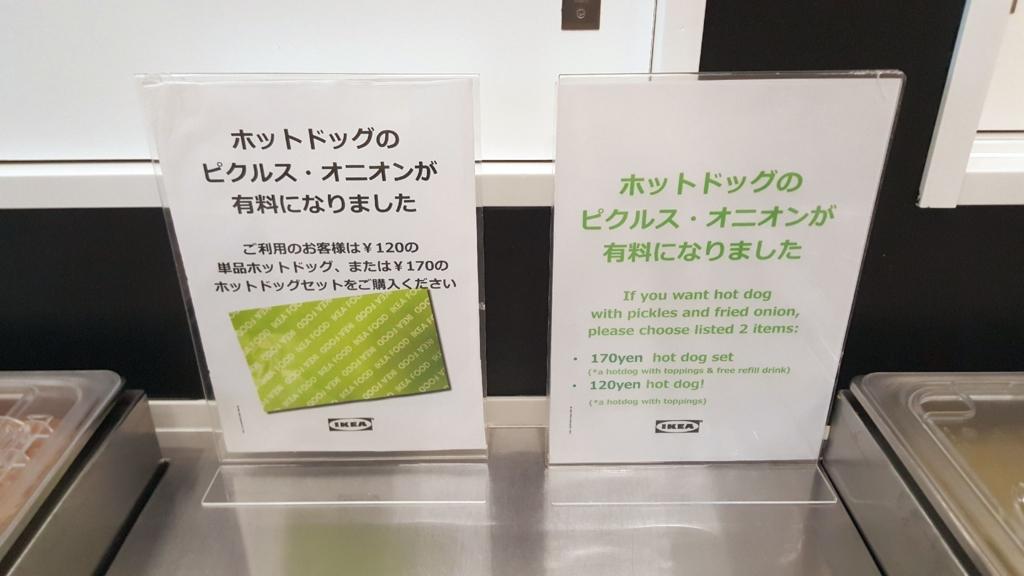 f:id:kenko-san:20170428190136j:plain