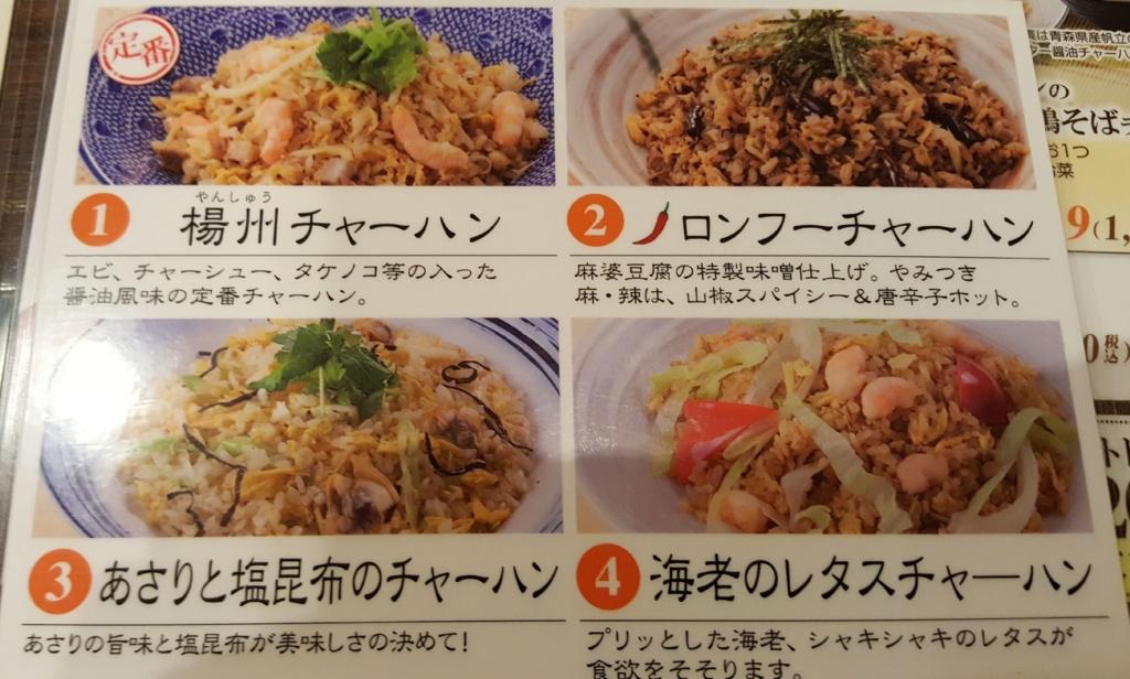 f:id:kenko-san:20170501133511j:plain