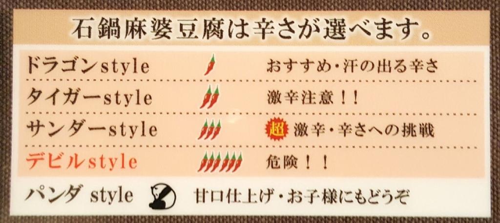f:id:kenko-san:20170501133521j:plain