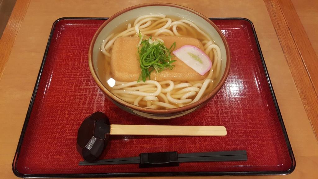 f:id:kenko-san:20170506213250j:plain