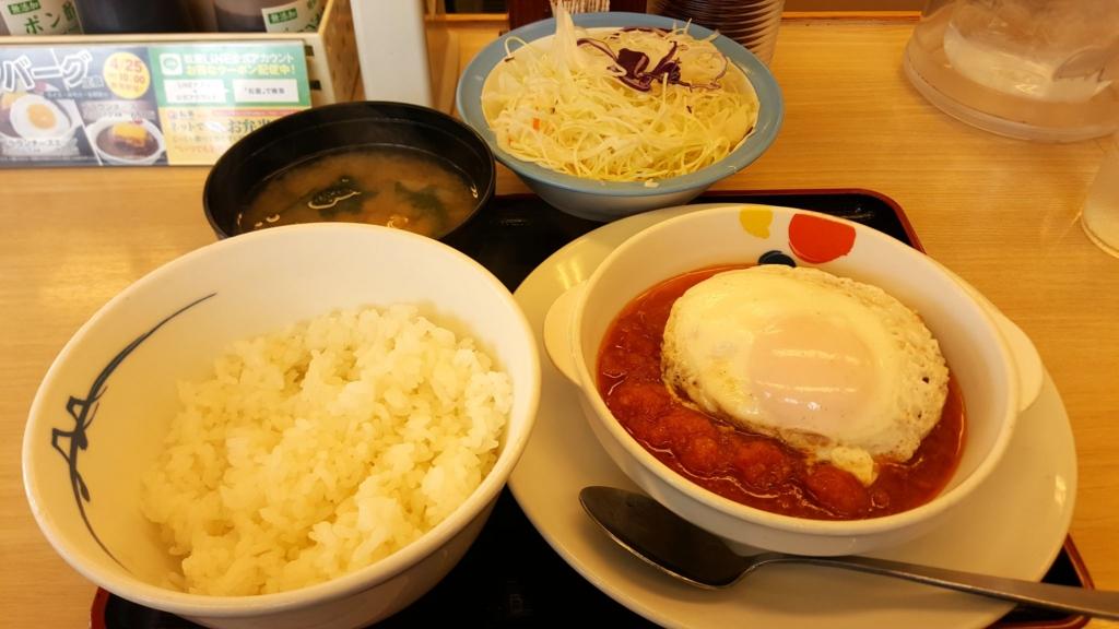 f:id:kenko-san:20170507153109j:plain