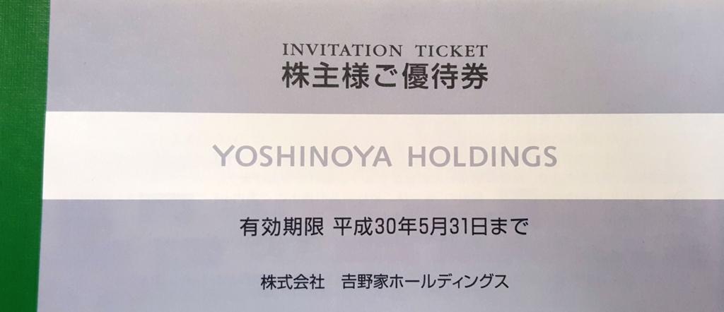 f:id:kenko-san:20170509211726j:plain
