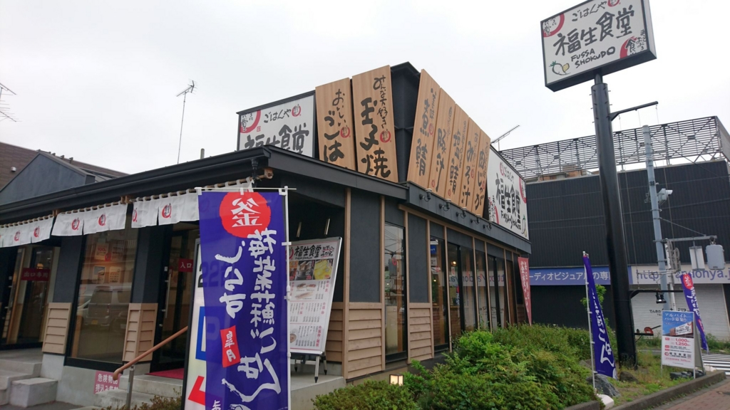 f:id:kenko-san:20170515144557j:plain