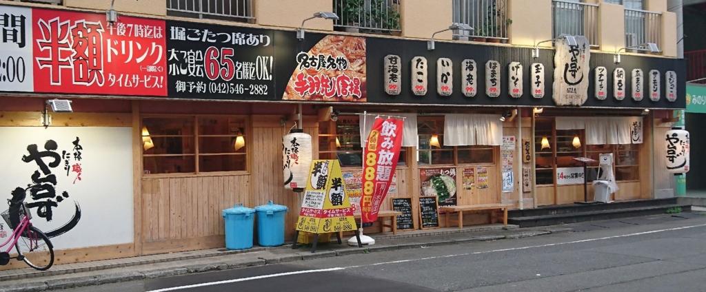 f:id:kenko-san:20170516192023j:plain