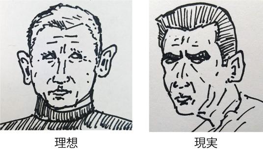 f:id:kenko-san:20170516224549j:plain