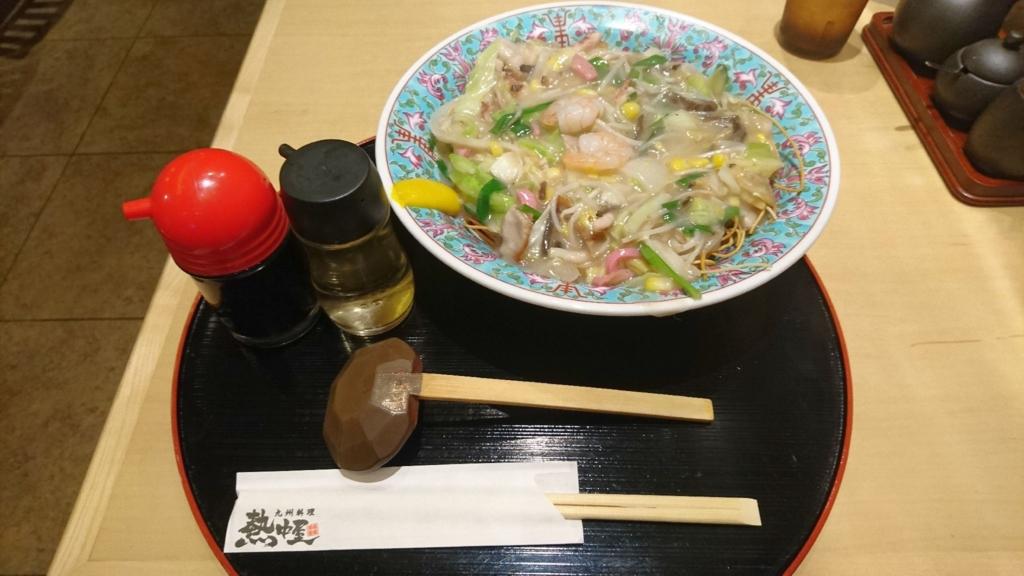 f:id:kenko-san:20170520082957j:plain