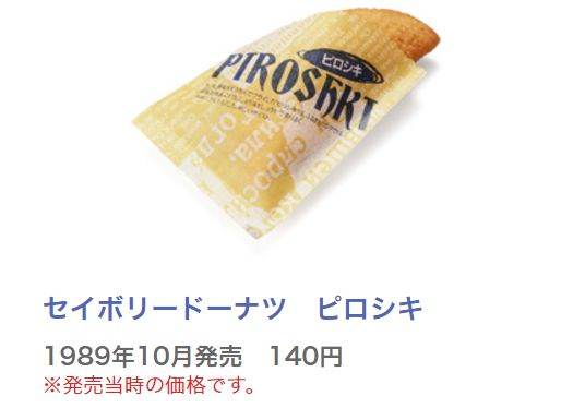 f:id:kenko-san:20170521090023j:plain