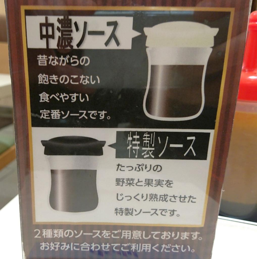 f:id:kenko-san:20170522063540j:plain