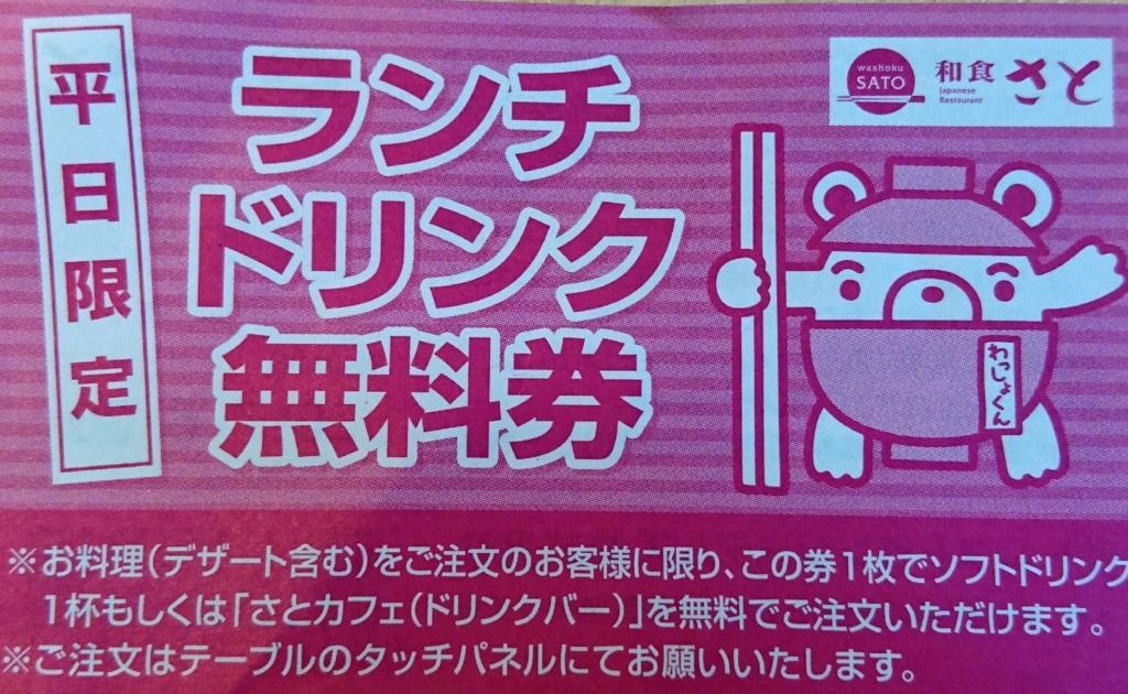 f:id:kenko-san:20170526074046j:plain