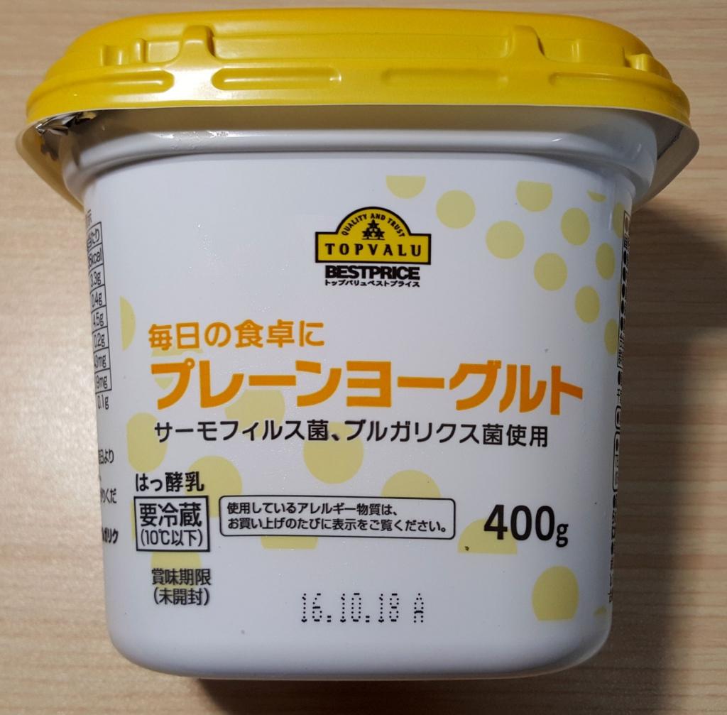 f:id:kenko-san:20170528204630j:plain