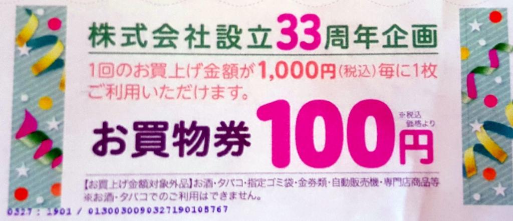 f:id:kenko-san:20170528205249j:plain