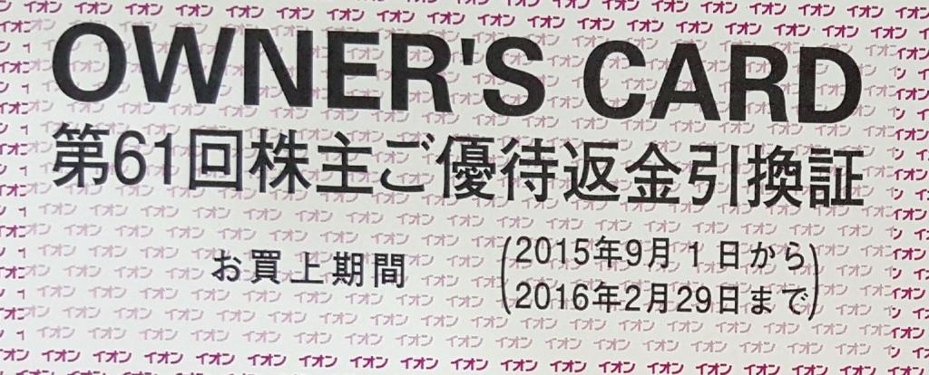 f:id:kenko-san:20170528205615j:plain