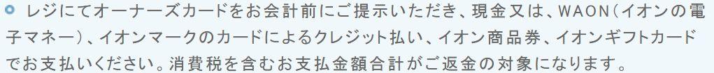 f:id:kenko-san:20170528210351j:plain