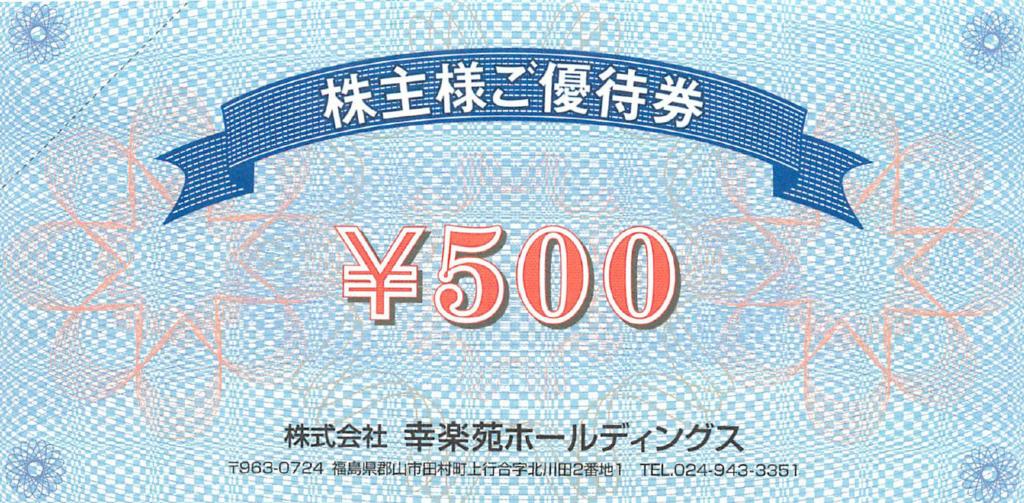 f:id:kenko-san:20170616095357j:plain