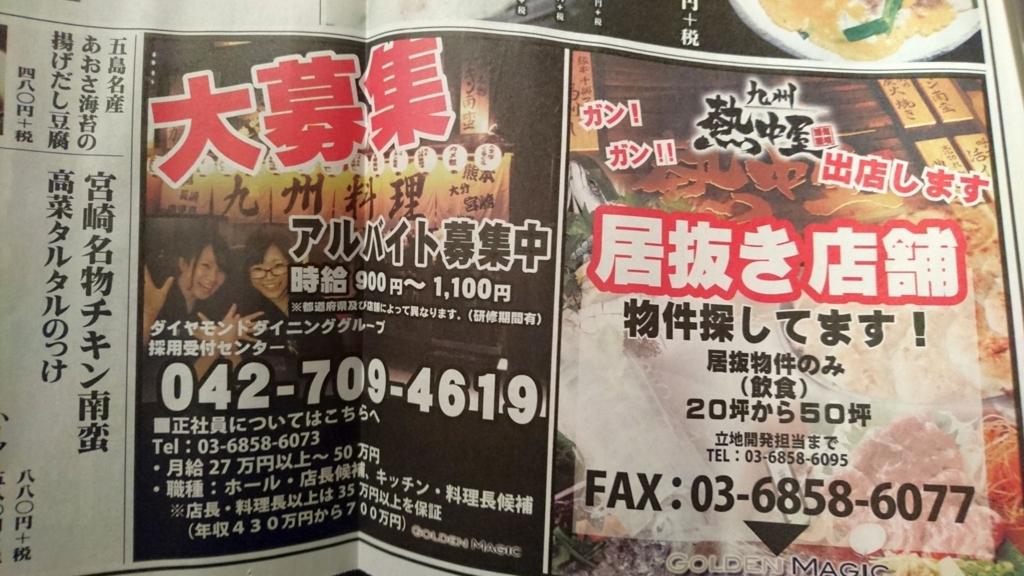 f:id:kenko-san:20170617093413j:plain