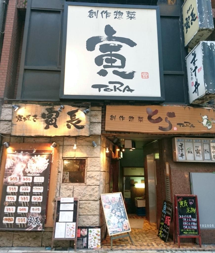 f:id:kenko-san:20170617141313j:plain