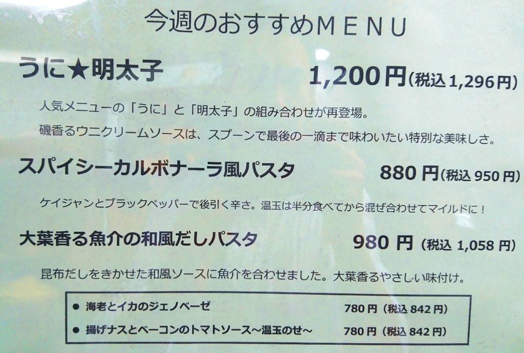 f:id:kenko-san:20170621194303j:plain
