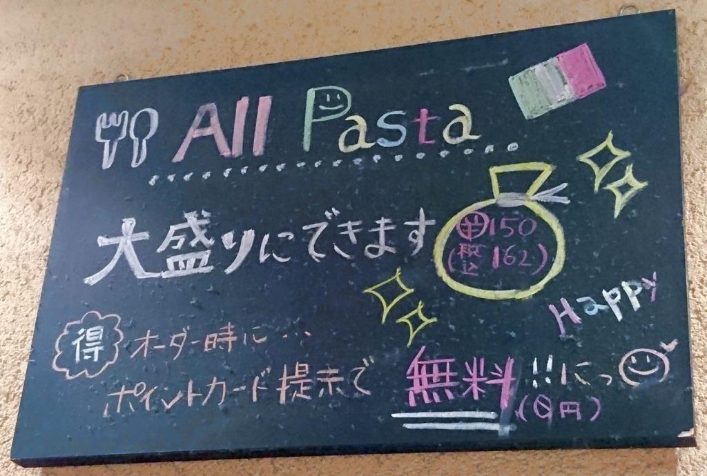 f:id:kenko-san:20170621194321j:plain
