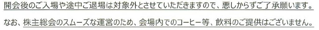 f:id:kenko-san:20170621211119j:plain