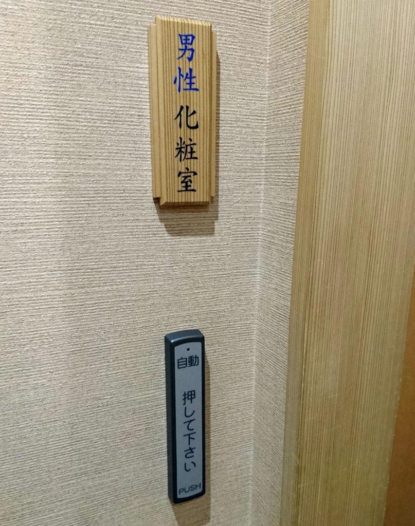 f:id:kenko-san:20170623211912j:plain