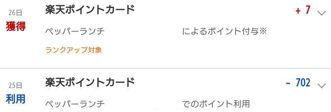 f:id:kenko-san:20170628195435j:plain