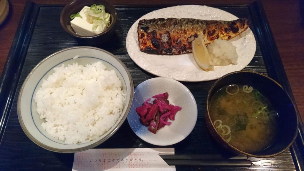 f:id:kenko-san:20170629221515j:plain