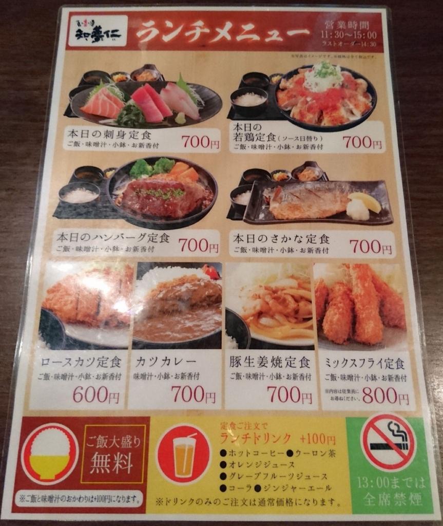 f:id:kenko-san:20170629221542j:plain