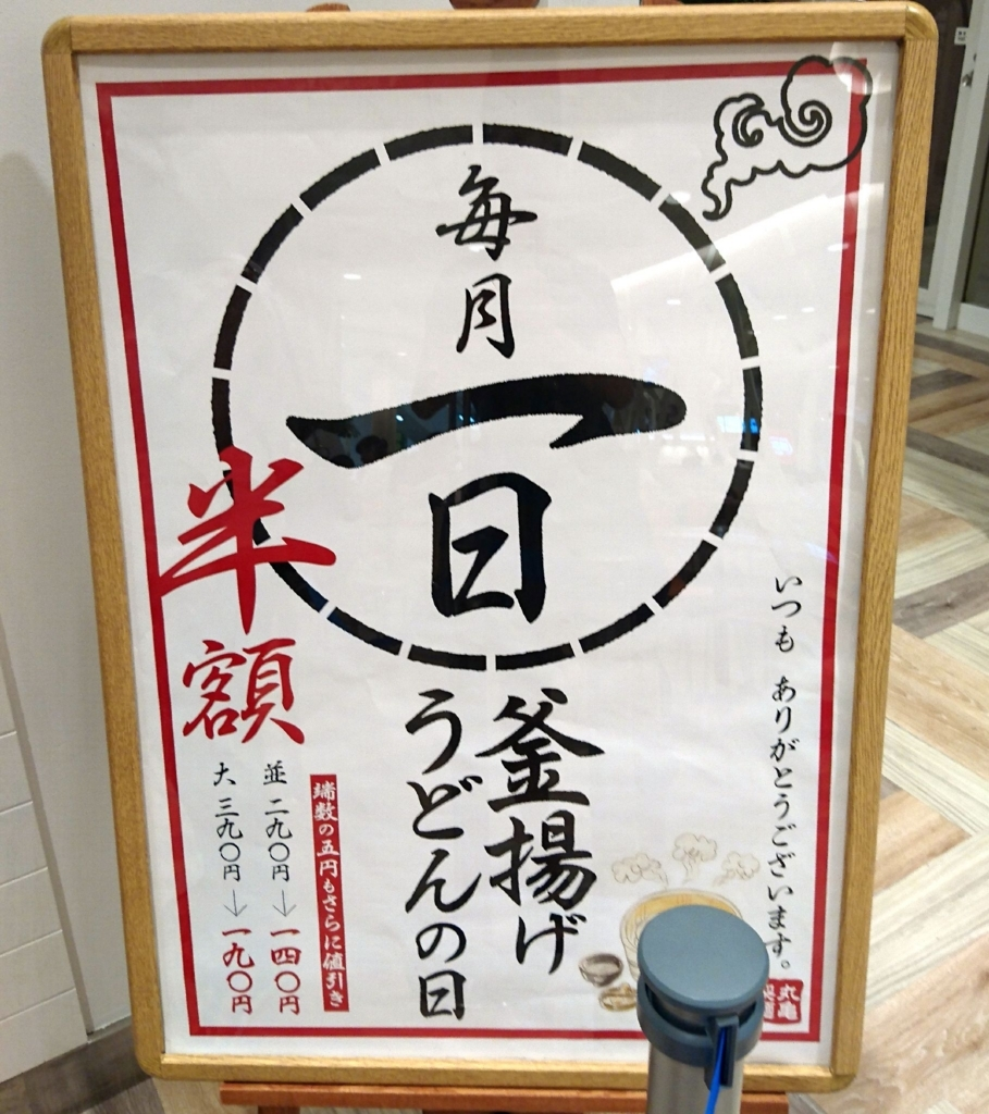 f:id:kenko-san:20170701195943j:plain