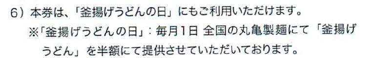 f:id:kenko-san:20170701202258j:plain