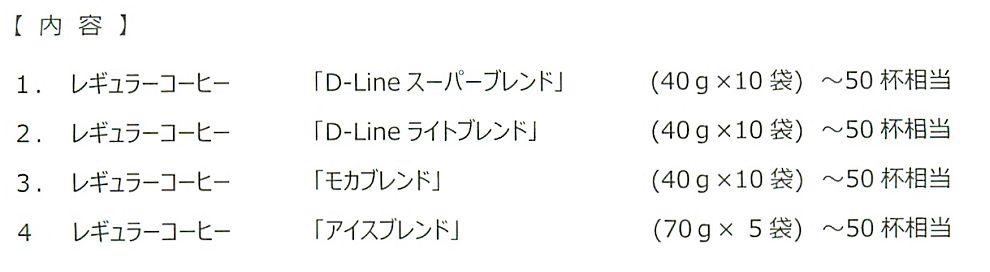 f:id:kenko-san:20170704213753j:plain