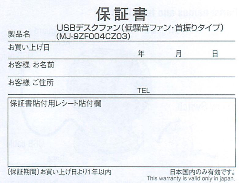f:id:kenko-san:20170712102457j:plain