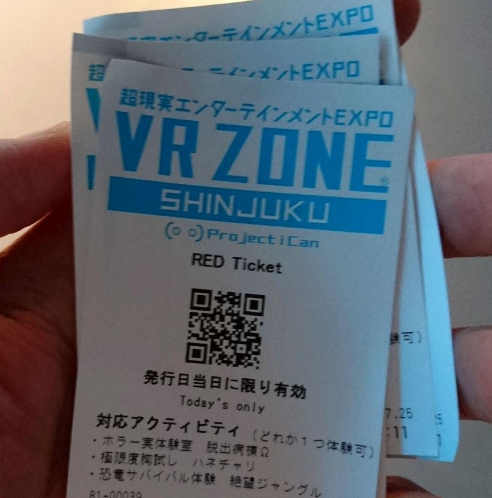 f:id:kenko-san:20170729150148j:plain