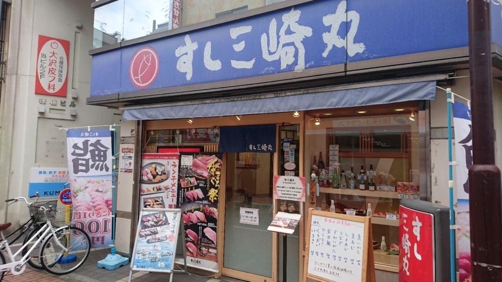 f:id:kenko-san:20170731201837j:plain