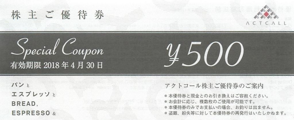 f:id:kenko-san:20170731212642j:plain
