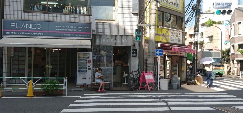 f:id:kenko-san:20170731213107j:plain