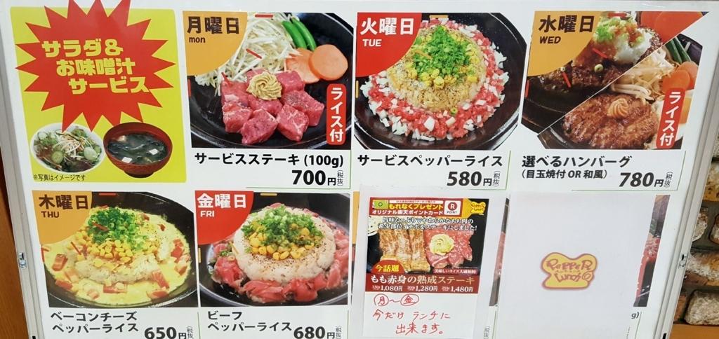 f:id:kenko-san:20170810091852j:plain