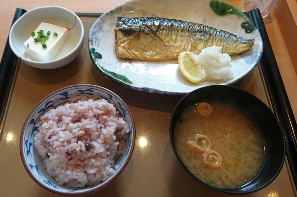 f:id:kenko-san:20170812185243j:plain