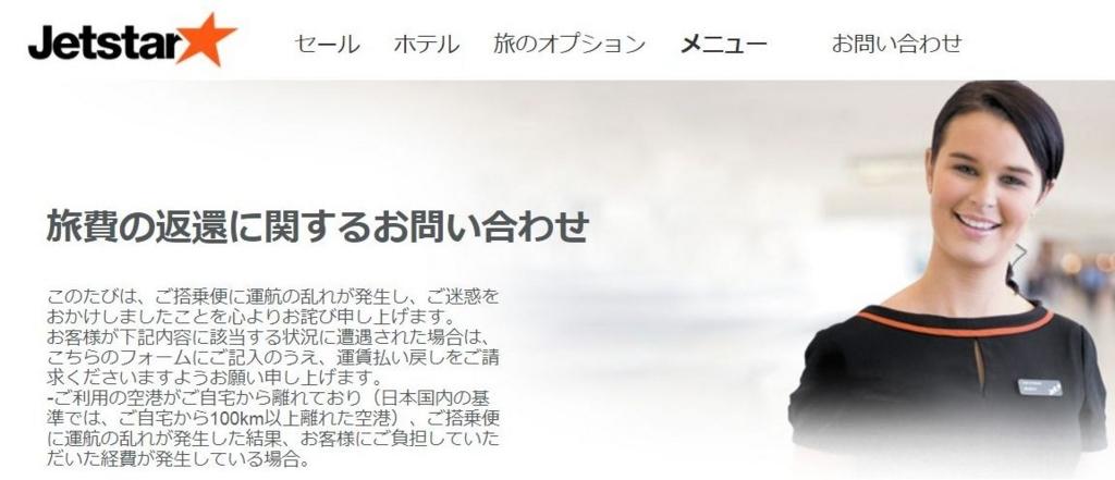 f:id:kenko-san:20170902212751j:plain