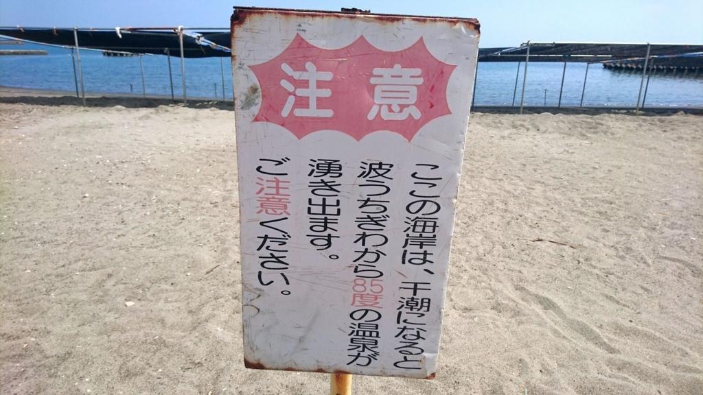 f:id:kenko-san:20170905191536j:plain