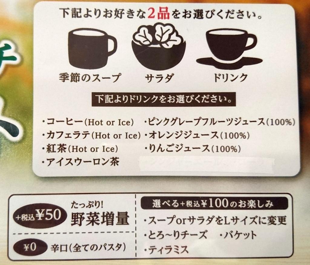 f:id:kenko-san:20171004160758j:plain