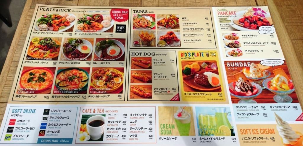 f:id:kenko-san:20171004164344j:plain