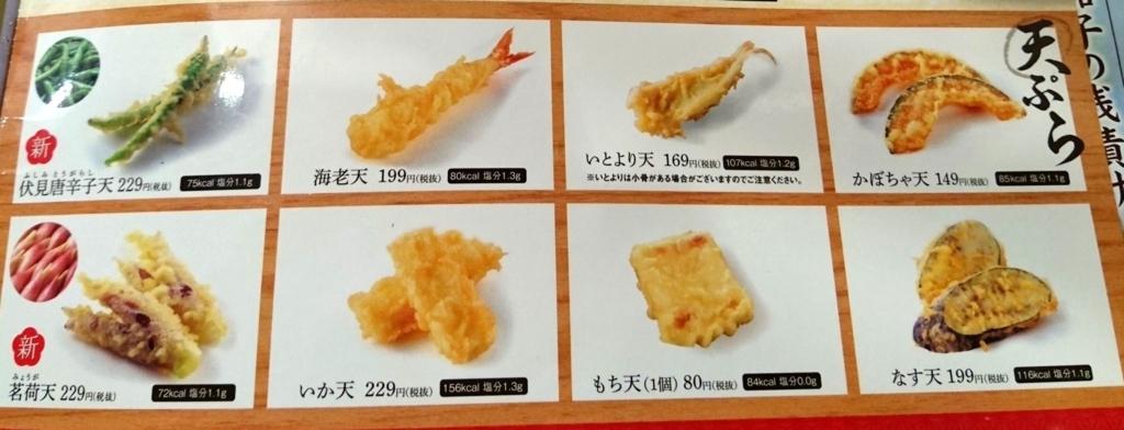 f:id:kenko-san:20171011102800j:plain
