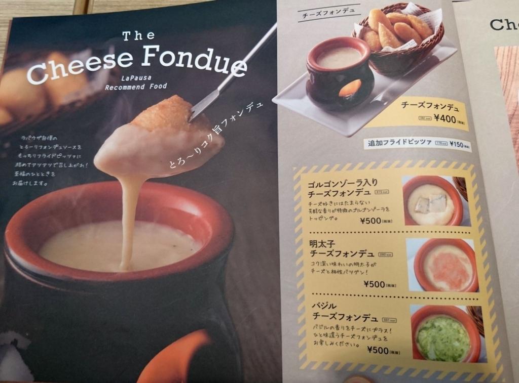 f:id:kenko-san:20171015143331j:plain