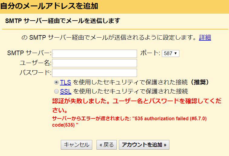 f:id:kenko-san:20171104134547j:plain