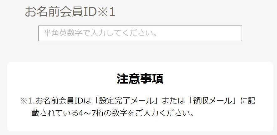 f:id:kenko-san:20171104134605j:plain