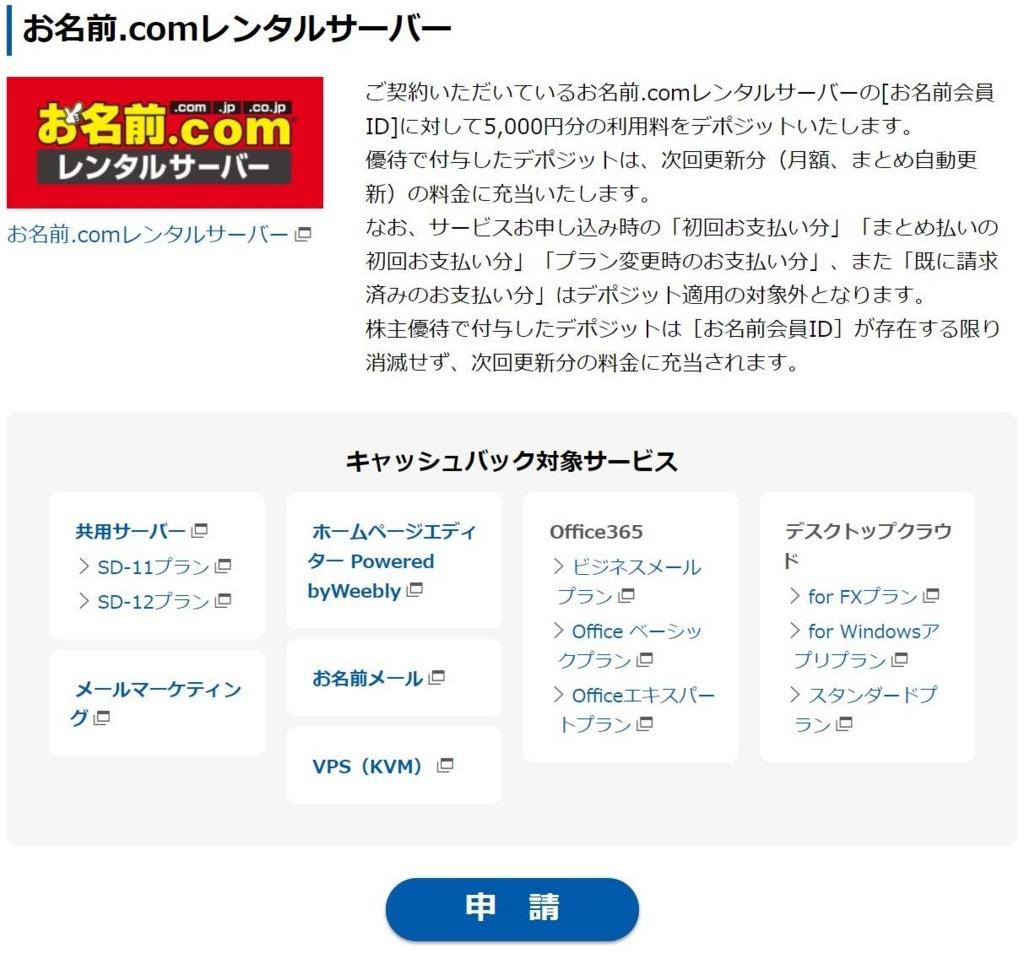 f:id:kenko-san:20171104134642j:plain
