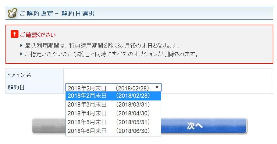 f:id:kenko-san:20171104134908j:plain