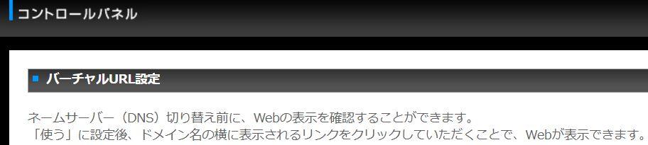 f:id:kenko-san:20171104181940j:plain