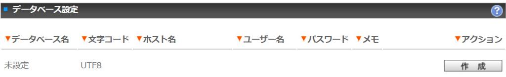 f:id:kenko-san:20171104182655j:plain