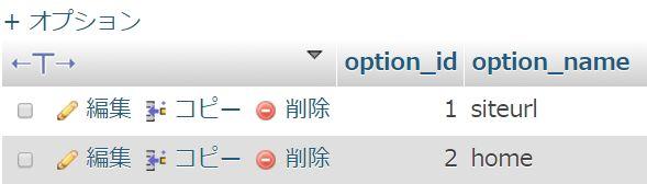 f:id:kenko-san:20171104183930j:plain